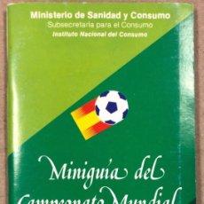 Coleccionismo deportivo: MINIGUÍA DEL CAMPEONATO MUNDIAL DE FÚTBOL ESPAÑA '82.. Lote 196553033