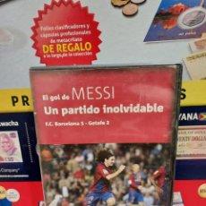 Coleccionismo deportivo: DVD....EL GOL DR MESSI..UN PARTIDO INOLVIDABLE.... Lote 261586700