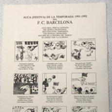 Coleccionismo deportivo: AUCA DEL FÚTBOL CLUB BARCELONA 1991-1992 SELLO EN SECO. DREAM TEAM.. Lote 262186940