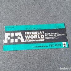 Coleccionismo deportivo: ENTRADA DEL FORMULA 1. GRAN PREMIO TIO PEPE DE ESPAÑA. CIRCUITO DE JEREZ 1989. Lote 263109350