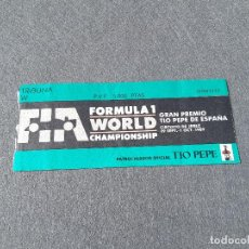 Coleccionismo deportivo: ENTRADA DEL FORMULA 1. GRAN PREMIO TIO PEPE DE ESPAÑA. CIRCUITO DE JEREZ 1989. Lote 263109405