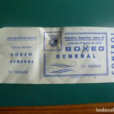 Collectionnisme sportif: ENTRADA DE BOXEO POLIDEPORTIVO SANTA FE (JEREZ DE LA FRONTERA) ENERO 1974. Lote 263194000