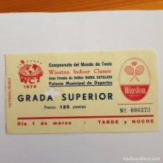 Coleccionismo deportivo: TENIS. CAMPEONATO MUNDO. 1-3-1974. Lote 263579795