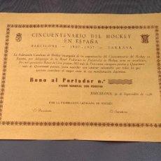 Coleccionismo deportivo: HOCKEY SOBRE PATINES BONO AL PORTADOR CINCUENTARIO BARCELONA 1956. Lote 268162289