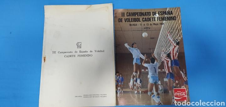 Coleccionismo deportivo: CARPETA - III CAMPEONATO DE ESPAÑA DE VOLEIBOL CADETE FEMENINO CON PUBLICIDAD DE COCA-COLA - Foto 2 - 268582764