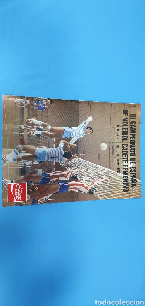 Coleccionismo deportivo: CARPETA - III CAMPEONATO DE ESPAÑA DE VOLEIBOL CADETE FEMENINO CON PUBLICIDAD DE COCA-COLA - Foto 5 - 268582764
