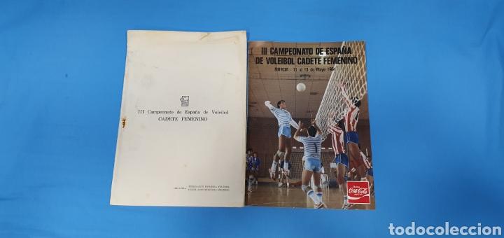 CARPETA - III CAMPEONATO DE ESPAÑA DE VOLEIBOL CADETE FEMENINO CON PUBLICIDAD DE COCA-COLA (Coleccionismo Deportivo - Documentos de Deportes - Otros)