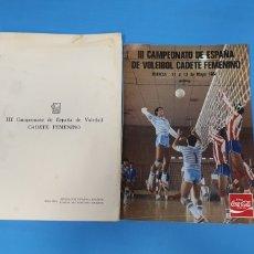 Coleccionismo deportivo: CARPETA - III CAMPEONATO DE ESPAÑA DE VOLEIBOL CADETE FEMENINO CON PUBLICIDAD DE COCA-COLA. Lote 268582764