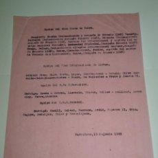 Coleccionismo deportivo: DOCUMENTO COPA LATINA 1949 CLUB STADE DE REIMS, LISBOA, FC BARCELONA, RCD ESPAÑOL 1949. Lote 268601264