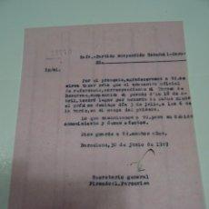 Coleccionismo deportivo: FUTBOL CARTA ORIGINAL PARTIDO SUSPENDIDO SABADELL - GERONA 3 JULIO 1949, TORNEO DE RESERVAS. Lote 268608634