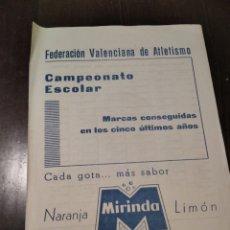 Coleccionismo deportivo: FEDERACIÓN VALENCIANA DE ATLETISMO CAMPEONATO ESCOLAR 1965. Lote 268868374