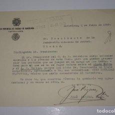Coleccionismo deportivo: FUTBOL CARTA ORIGINAL - PARTIDO INTERNACIONAL FC BARCELONA - STADE REIMS Y EL A.C. TORINO 1949. Lote 269080873