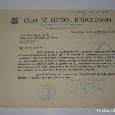 Coleccionismo deportivo: CARTA FC BARCELONA - GIMNASTICO DE TARRAGONA AÑO 1948 DESIGNACION JUECES DE LINEA. Lote 271138258