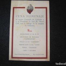 Coleccionismo deportivo: REUS DEPORTIU-CENA HOMENAJE EQUIPO CAMPEON CATALUÑA-AÑO 1960-REUS DEPORTIVO-VER FOTOS-(K-3624). Lote 274016883