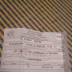 Coleccionismo deportivo: ENTRADA DEL PARTIDO DE LA LIGA ACB ENTRE EL FORUM DE VALLADOLID Y EL CB ELOSUA LEON 90/91. Lote 274284053