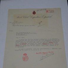 Coleccionismo deportivo: RCD ESPAÑOL 1949 NOTIFICACIÓN SUSPENSION DE SUELDO A LOS JUGADORES VELOY, ARTIGAS, PARRA Y CELMA. Lote 274374028