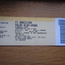 Coleccionismo deportivo: ENTRADA EUROLIGA DE BALONCESTO FC BARCELONA - ARIS TT BANK. 2006. Lote 274557473