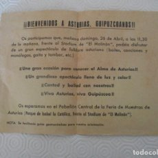 Coleccionismo deportivo: HOJA DE BIENVENIDA A LOS GUPIZCOANOS A GIJON A LOS ALEDAÑOS DEL MOLINON CON MOTIVO DEL PARTIDO ENTRE. Lote 274598163