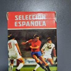 Collectionnisme sportif: BARAJA FOURNIER SELECCIÓN ESPAÑOLA DE FÚTBOL MUNDIAL AÑO 1982. NUEVA 32 CARTAS. Lote 276248563