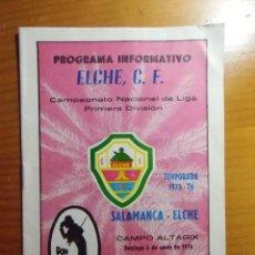 Collectionnisme sportif: ELCHE C.F.PROGRAMA INFORMATIVO,TEMPORADA 1975-76.SALAMANCA-ELCHE.. Lote 276905243
