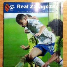 Coleccionismo deportivo: PROGRAMA FUTBOL LA ROMAREDA REAL ZARAGOZA ARIA SALONICA 2007 UEFA CUP POSTER CESAR SANCHEZ. Lote 277411538