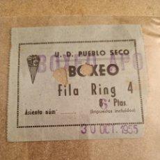Coleccionismo deportivo: ENTRADA BOXEO AFICIONADOS 30 DE OCTUBRE DE 1955. Lote 277462398