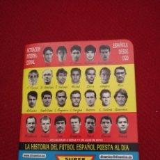 Coleccionismo deportivo: ANTIGUO SUPER DINAMICO. Lote 278816358