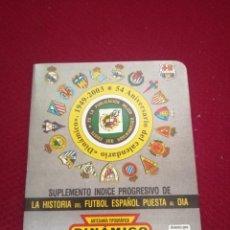 Coleccionismo deportivo: ATIGUO DINAMICO 2003-2004. Lote 278964343