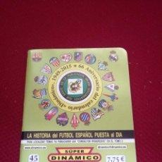 Coleccionismo deportivo: ANTIGUO DINAMICO 2015-2016. Lote 278966843