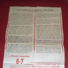 Coleccionismo deportivo: ANTIGUO HOJA INFORMATIVO ADQUISICION DELMUEBLE DINAMICO. Lote 278967598