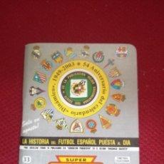 Coleccionismo deportivo: ANTIGUO DINAMICO AÑOS 2003-2004. Lote 278967773