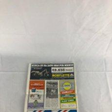 Coleccionismo deportivo: PERIODICO MUNDIAL 82. Lote 284285243