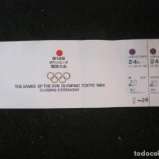 Coleccionismo deportivo: JUEGOS OLIMPICOS TOKYO 1964-CLOSING CEREMONY-CLAUSURA-ENTRADA ANTIGUA-VER FOTOS-(K-3993). Lote 284655798