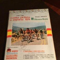 Coleccionismo deportivo: GUÍA OFICIAL VUELTA CICLISTA ESPAÑA EN 1974,Y LOS INFORMES OFICIALES DE CADA D'ETAPA UNA ACREDITACI. Lote 288596688