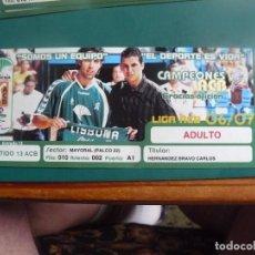 Coleccionismo deportivo: BALONCESTO: ENTRADA- ABONO DE UNICAJA 13º PARTIDO DE LIGA TEMP 2006-07. Lote 292331833