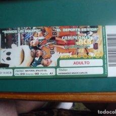 Coleccionismo deportivo: BALONCESTO: ENTRADA- ABONO DE UNICAJA 14º PARTIDO DE LIGA TEMP 2006-07. Lote 292331873