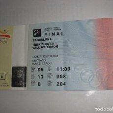 Colecionismo desportivo: ENTRADA DE DEPORTES. Lote 295459693