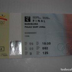 Colecionismo desportivo: ENTRADA OLIMPICA. Lote 295460133