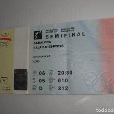 Colecionismo desportivo: ENTRADA OLIMPICA. Lote 295460328