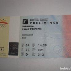 Colecionismo desportivo: ENTRADA DE BASQUET. Lote 295474723