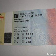 Colecionismo desportivo: ENTRADA OLIMPICA. Lote 295475118