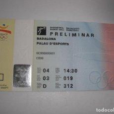 Colecionismo desportivo: ENTRADA OLIMPICA. Lote 295475723
