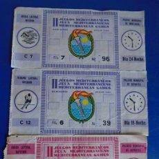 Coleccionismo deportivo: (F-38)LOTE DE 3 ENTRADAS II JUEGOS MEDITERRANEOS - HOCKEY Y NATACION - JULIO 1955. Lote 295480883