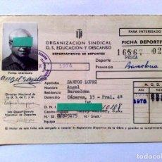 Coleccionismo deportivo: FICHA DEPORTIVA,AÑO 1974/1975 ORGANIZACIÓN SINDICAL O.S.EDUCACIÓN Y DESCANSO,DEPORTE PESCA.. Lote 295511613