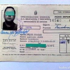 Coleccionismo deportivo: FICHA DEPORTIVA,AÑO 1974/1975 ORGANIZACIÓN SINDICAL O.S.EDUCACIÓN Y DESCANSO,DEPORTE PESCA.. Lote 295511773