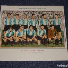 Coleccionismo deportivo: CLUB DEPORTIVO HERCULES CLUB DE FÚTBOL SEVILLA - 1945 - 46 - OBSEQUIODE AVENTURERO, 32X22CM, RECORTA. Lote 297057443
