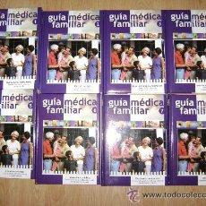 Enciclopedias antiguas: LIQUIDACION!!ENCICLOPEDIA AVANZADA. GUIA MEDICA FAMILIAR - 8 TOMOS COMPLETA - EDICIONES NAUTA 2004. Lote 91962625
