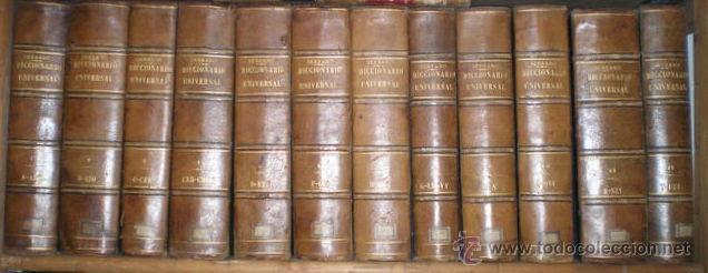 NICOLÁS Mª SERRANO: DICCIONARIO UNIVERSAL DE LA LENGUA CASTELLANA CIENCIAS Y ARTES. LÁMINAS GRABADAS (Libros Antiguos, Raros y Curiosos - Enciclopedias)