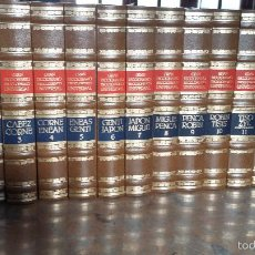 Enciclopedias antiguas: GRAN DICCIONARIO ENCICLOPEDICO UNIVERSAL: (11 TOMOS, OBRA ORIGINAL COMPLETA) MAS APENDICES. Lote 55908096