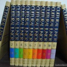 Enciclopedias antiguas: CULTURAL JUNIOR EN 12 TOMOS, PERFECTO ESTADO.FANTASTICO EJEMPLAR.. Lote 56658299
